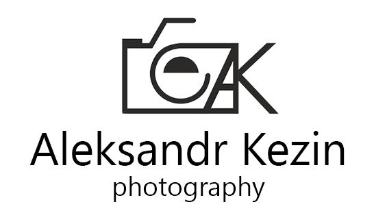 Александр Кезин